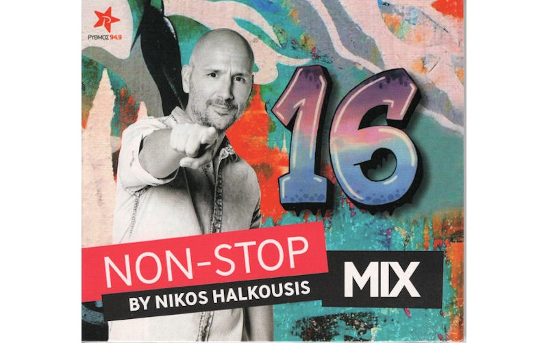 Non-Stop Mix 16 by Nikos Halkousis