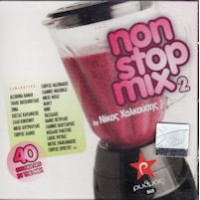 Non Stop Mix 2 By Nikos Halkousis